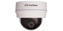 2.0 Мпикс сетевая (IP) купольная антивандальная камера день/ночь с ИК фильтром - ZNNC MP-S250N-3