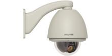 Опция IP камеры PTZ - xxxx-A1