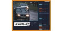 SecurOS Premium - ISS02AUTO
